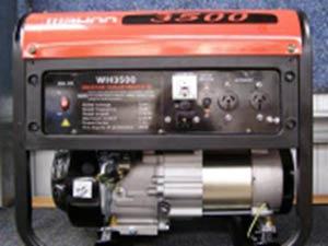 ECOGEN 3500 Petrol Auto Voltage Regulator Generator from Goulburn Off Road Carts